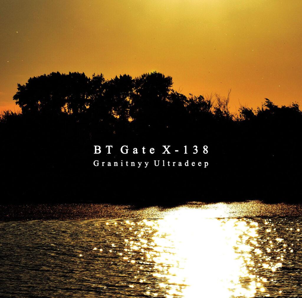 BT Gatxe X-138 - Grannity Ultradeep