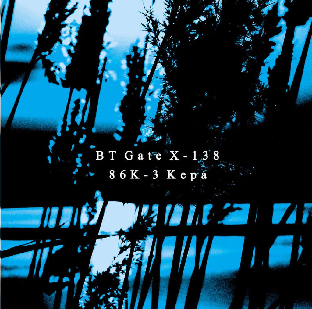 BT Gate X-138 - 83K - 3 Kepa